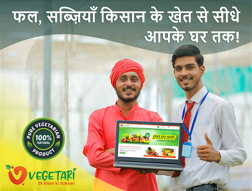 Vegetari: An Indian competition for the Multinationals
